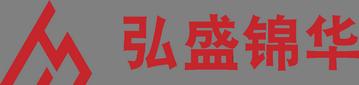 新万博移动版官方网站弘盛锦华信息技术最新版本万博app下载