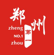 第一郑州公众号